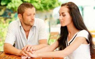 Как помириться с девушкой: проверенные способы