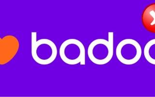 Как удалить профиль Badoo: с мобильного телефона и компьютера