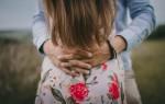 Парень обнимает девушку: о чем говорят его объятия