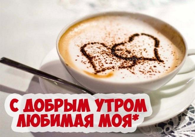 Кофе с сердечками