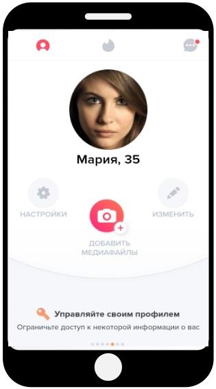 Тиндер в мобильном