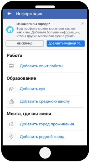 Информация аккаунта