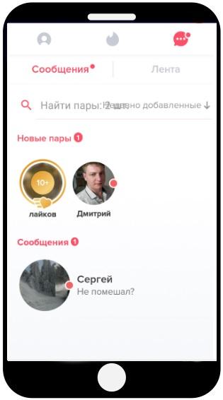 Сообщения в профиле