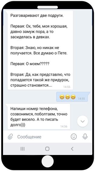 Диалог 2-2